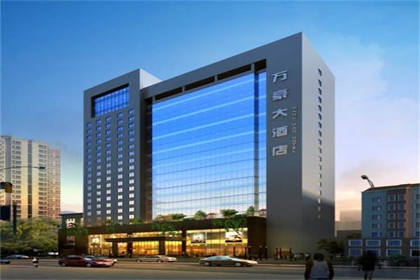 湖南郴州万豪大酒店