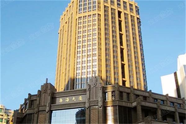 汕头粤海大厦(1)
